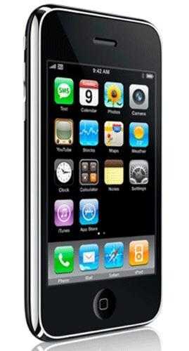 Цены на ремонт IPhone 2