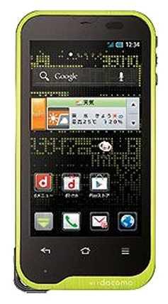 Цены на ремонт SH-07D Aquos Phone ST